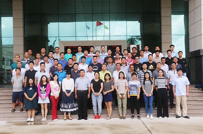 广州市增城区安全生产应急管理业务培训班1