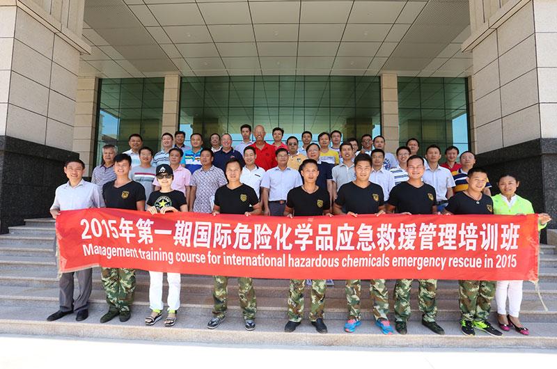 2015年第一期国际危险化学品应急管理培训班1