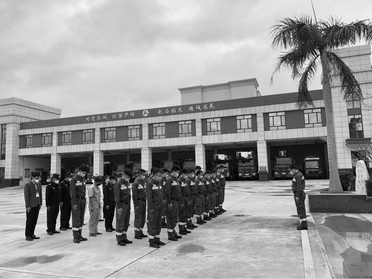 国家危险化学品应急救援惠州队向新冠肺炎疫情牺牲烈士和逝世同胞默哀
